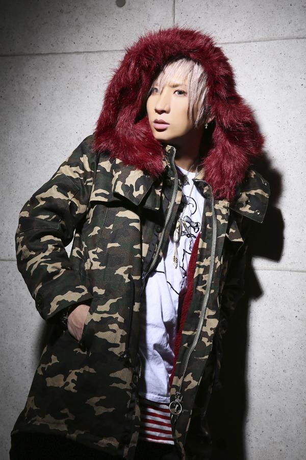 Yuto Ichinose